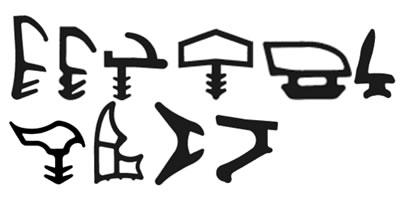 h marx gmbh co schreinerei bedarfsartikel kg limburg staffel. Black Bedroom Furniture Sets. Home Design Ideas